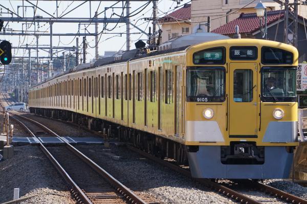 2017-11-03 西武9105F 準急飯能行き 4125レ