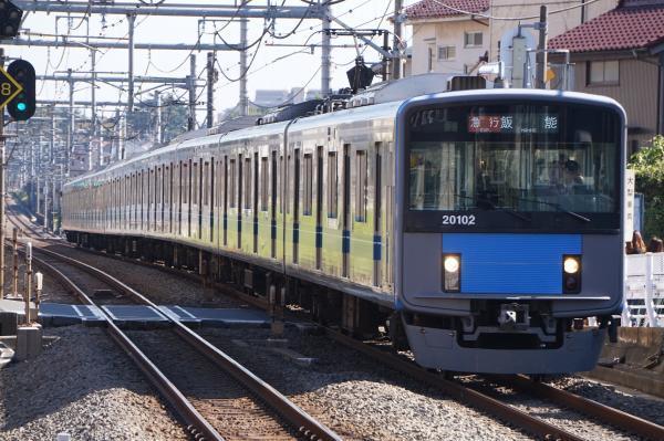 2017-11-03 西武20102F 急行飯能行き 2121レ