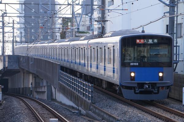 2017-11-03 西武20103F 急行入間市行き