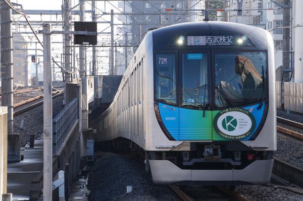 2017-11-03 西武40101F S-TRAIN1号 西武秩父行き 401レ