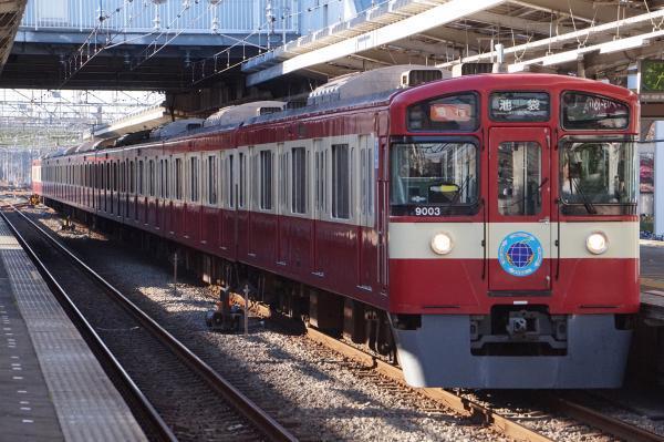2017-11-03 西武9103F 急行池袋行き 2150レ