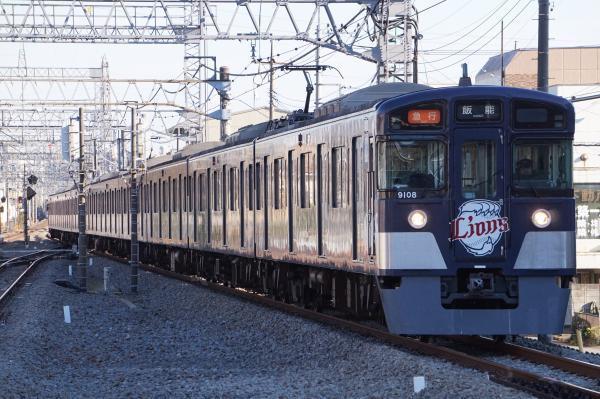 2017-11-03 西武9108F 急行飯能行き 2135レ