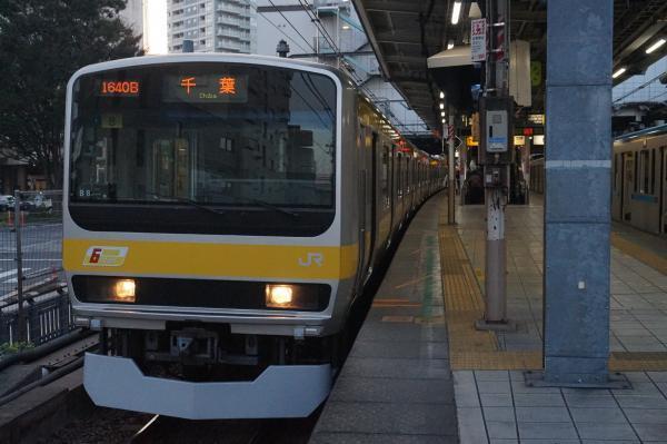2017-11-05 総武線E231系ミツB8編成 千葉行き3