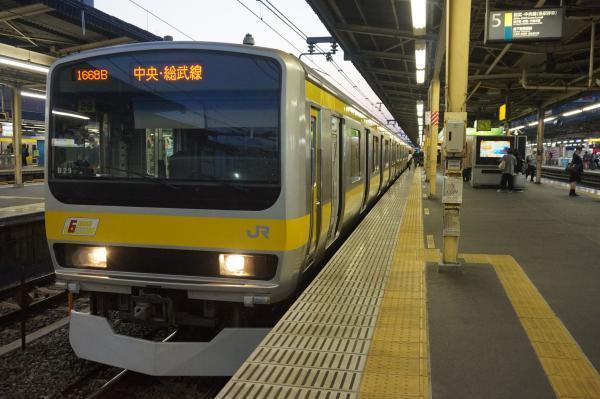 2017-11-05 総武線E231系ミツB29編成 千葉行き2