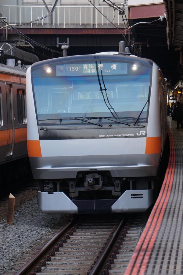 2017-11-05 中央線E233系トタT11編成 青梅特快青梅行き