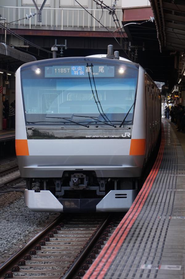 2017-11-05 中央線E233系トタT18編成 中央特快高尾行き