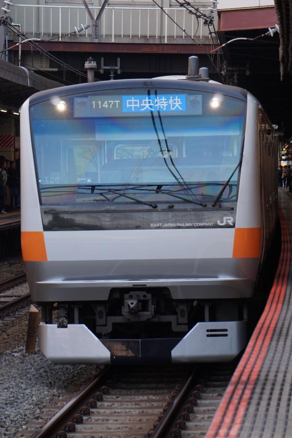 2017-11-05 中央線E233系トタT26編成 中央特快高尾行き