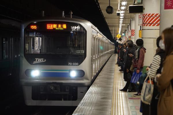 2017-11-13 りんかい線70-000形Z3編成 快速新木場行き