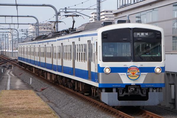2017-11-13 西武249F 武蔵境行き