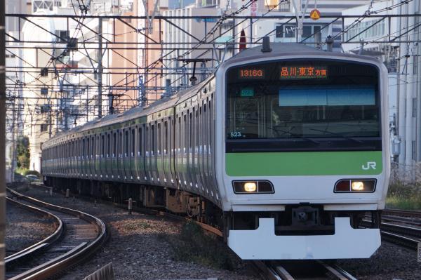 2017-11-19 山手線E231系トウ523編成 品川・東京方面行き