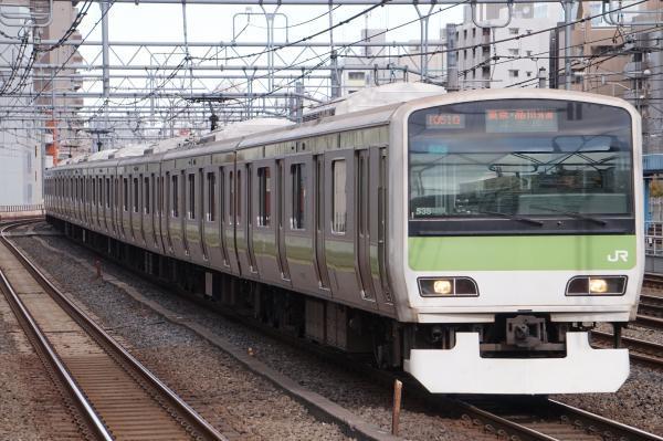 2017-11-19 山手線E231系トウ535編成 東京・品川方面行き