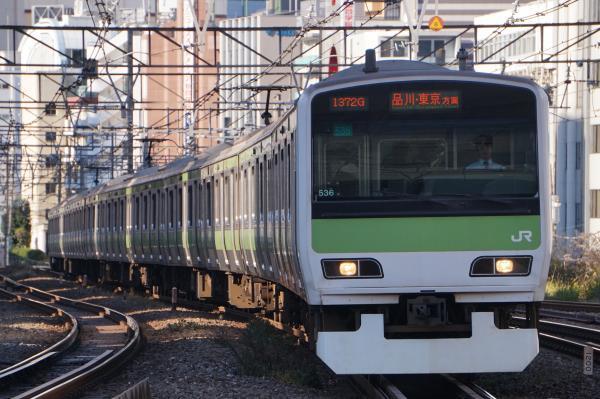2017-11-19 山手線E231系トウ536編成 品川・東京方面行き
