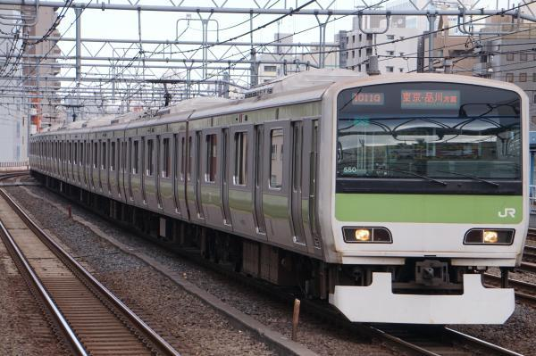 2017-11-19 山手線E231系トウ550編成 東京・品川方面行き