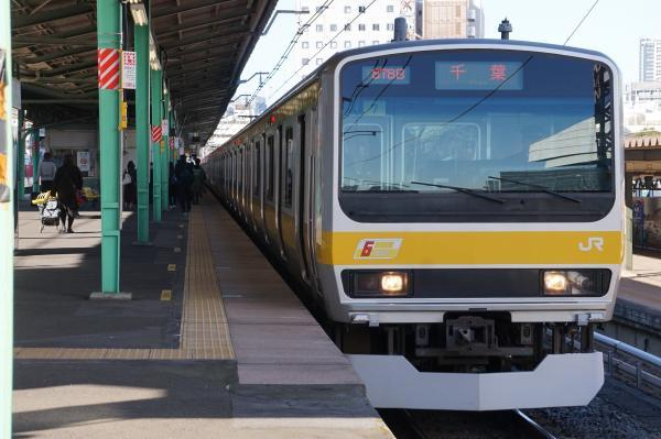 2017-11-25 総武線E231系ミツB7編成 千葉行き2