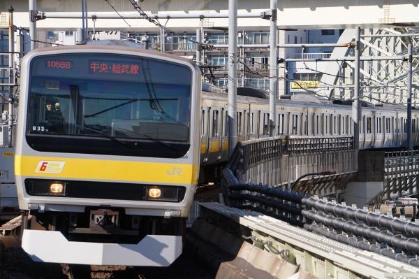 2017-11-25 総武線E231系ミツB32編成 津田沼行き