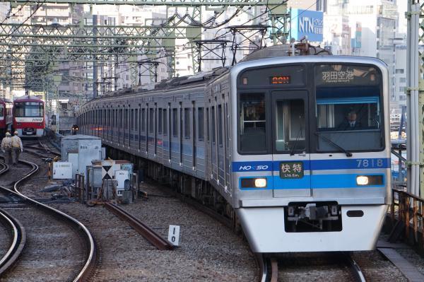 2017-11-25 北総7818F 快特羽田空港行き