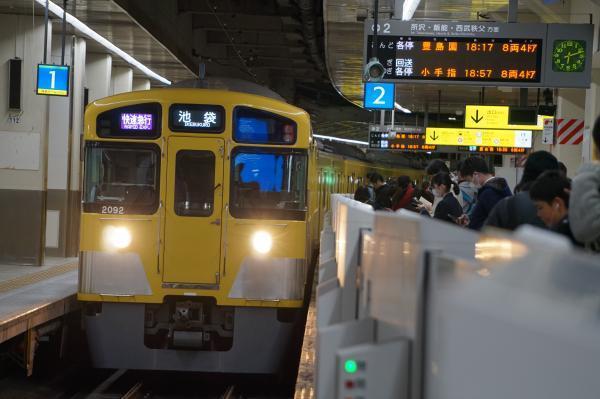 2017-11-25 西武2091F 快速急行池袋行き 1002レ