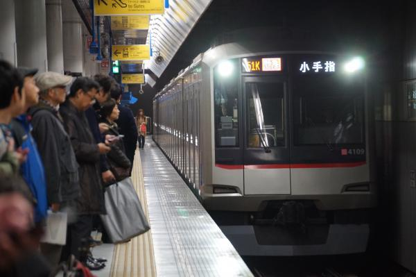 2017-11-25 東急4109F 特急小手指行き