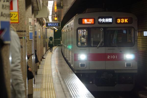 2017-12-09 東急2001F 急行中央林間行き1