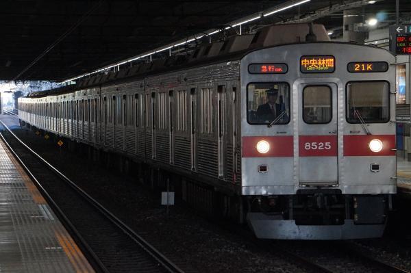 2017-12-09 東急8625F 急行中央林間行き