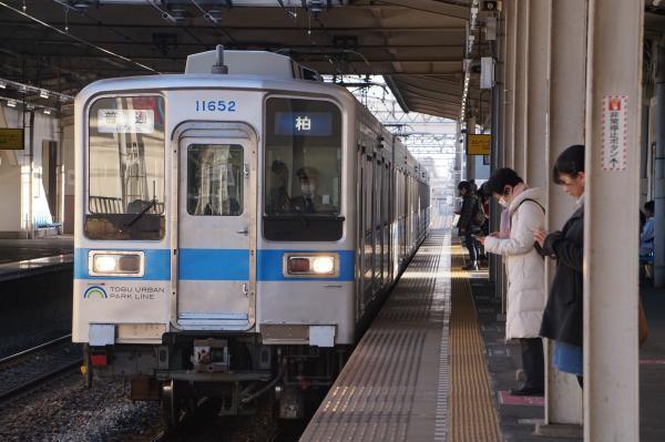 2017-12-23 東武11652F 普通柏行き