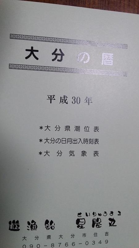 20171204_182126.jpg