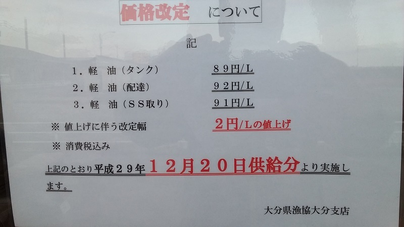 20171215_154146.jpg