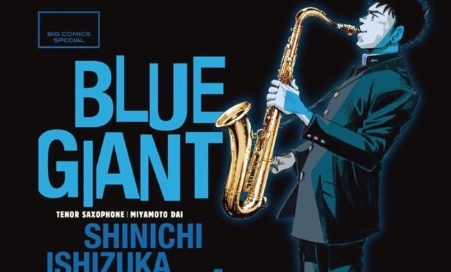 bluegiant.jpg
