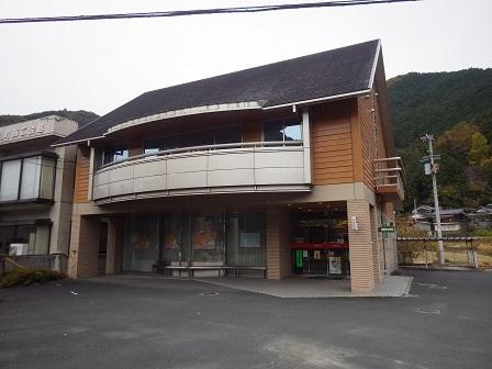 旧愛媛銀行