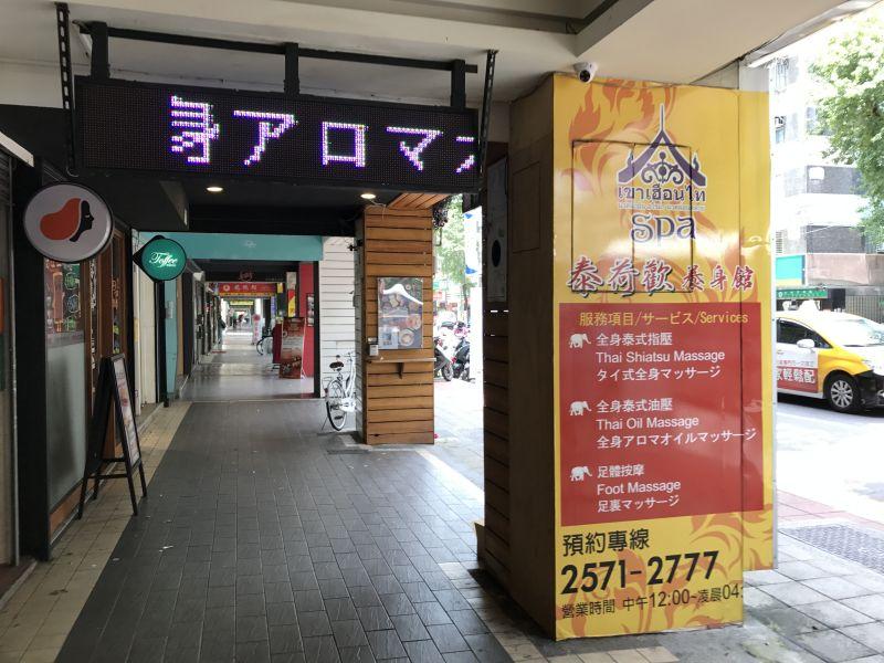 台北GIANT行天宮駅店