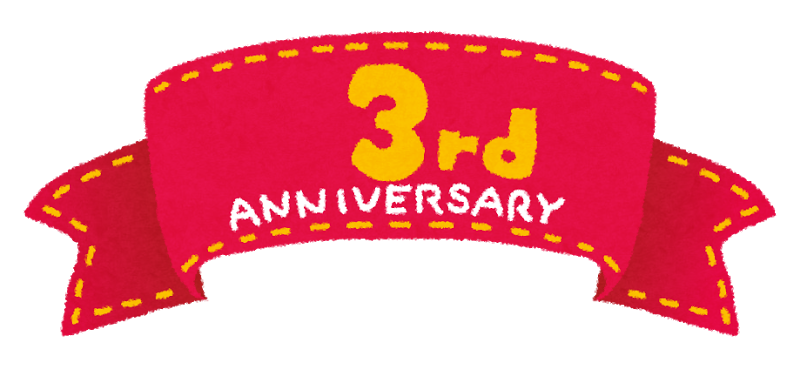 anniversary03.png
