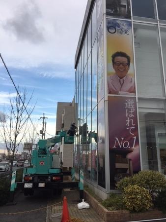 2017senbokuhome-oosouji (1)