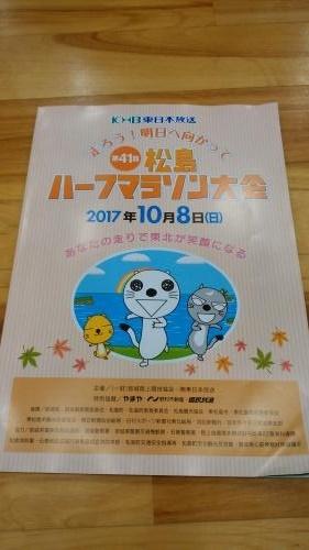 DSC_2056_convert_20171010085123.jpg