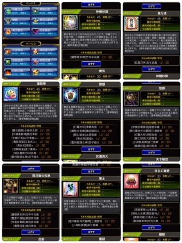 IMG_5007.jpg