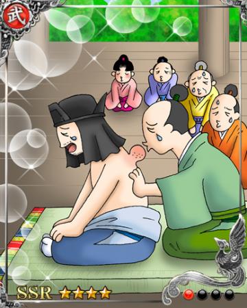 kenshin_odeki_card.png