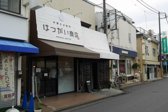 2017-10-03 はつがい商店 003