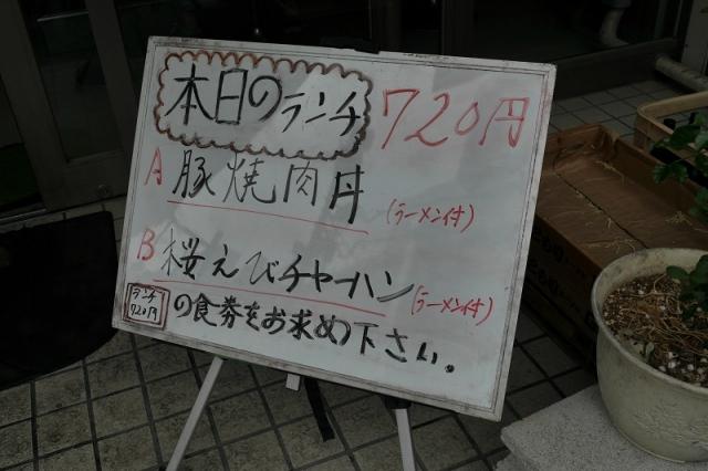2017-10-04 てんこもり 002