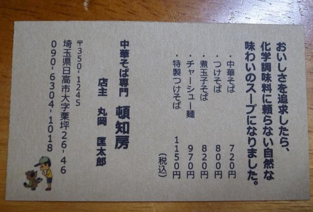 2017-10-12 001