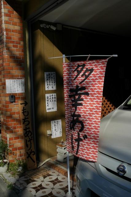 2017-11-09 川越スナップ 051