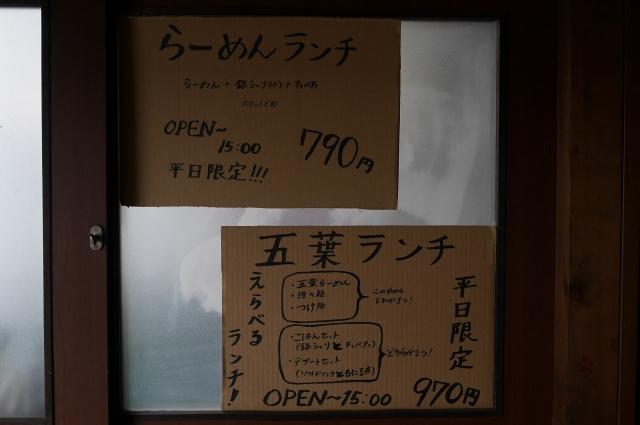 2017-11-10 五葉 009