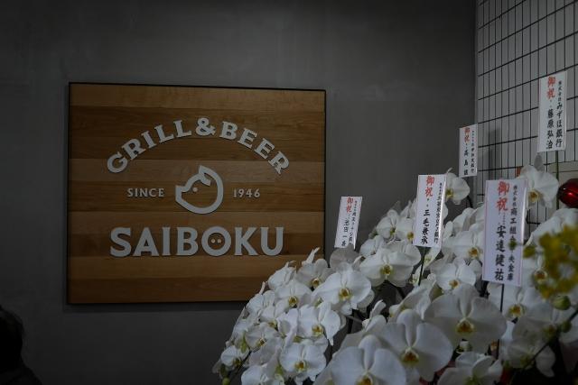 2017-11-16 saiboku 006