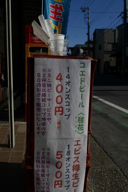 2017-11-21 帯津酒店 009