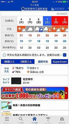 s-IMG_5497.jpg