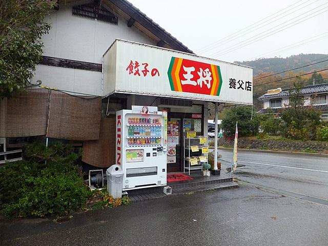 171122_02.jpg