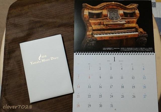 20171226_201023_手帳&カレンダー2018