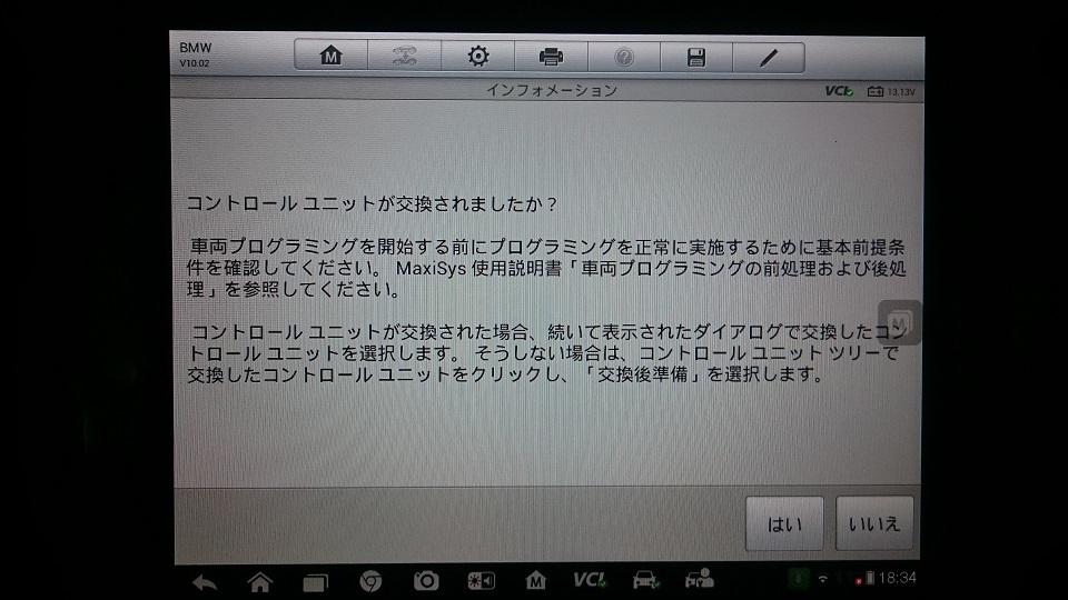 DSC_0033_4.jpg