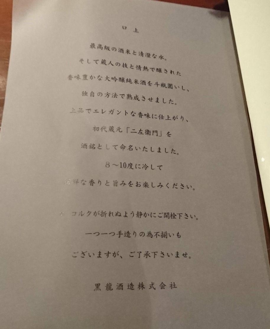 sc_201712081811136.jpg
