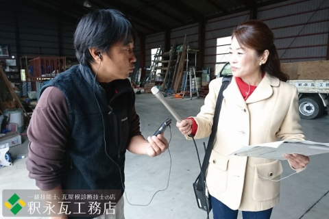KNBでるラジ「鍋田京子」さん釈永瓦工務店来店2