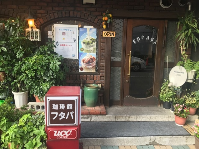 20171011194724c47.jpg