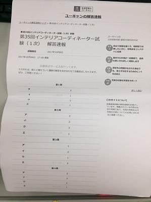 20171009175902465.jpg